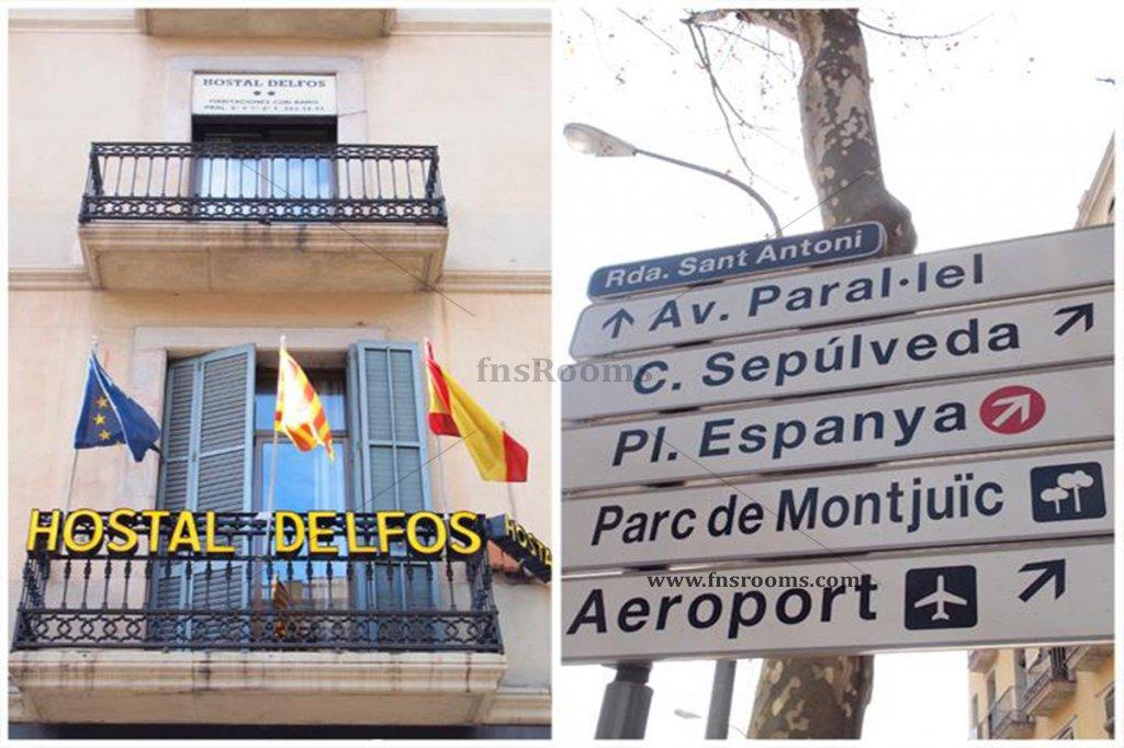 Pensiones Barcelona