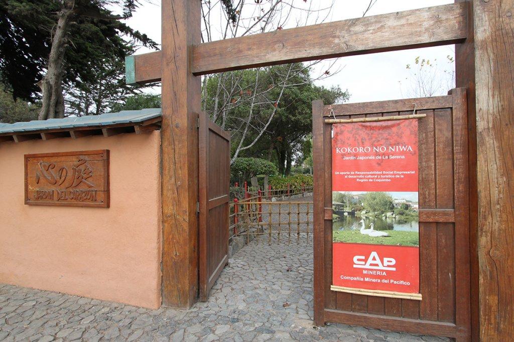 Entorno La Serena